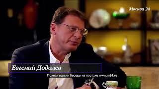 Вспышки сознания Куснировича