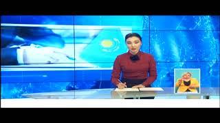 ГОСУДАРСТВЕННЫЙ ЯЗЫК  ЗНАЕМ И ГОВОРИМ  Казахстан Костанай