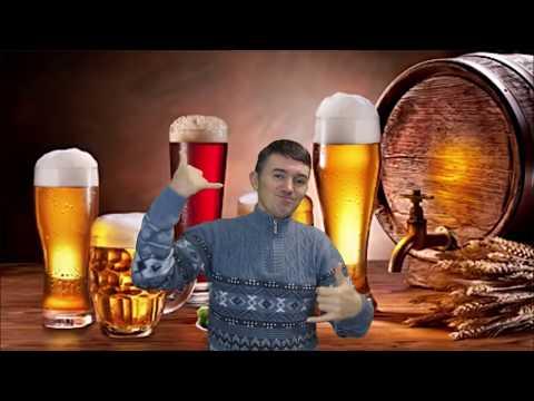 DEAF пиво фильтрованное или нефильтрованное и вред здоровью