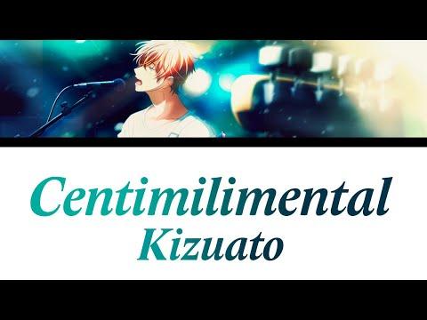 Centimilimental - Kizuato キヅアト (Given Opening FULL) [Romaji, Español, English, Color Coded]