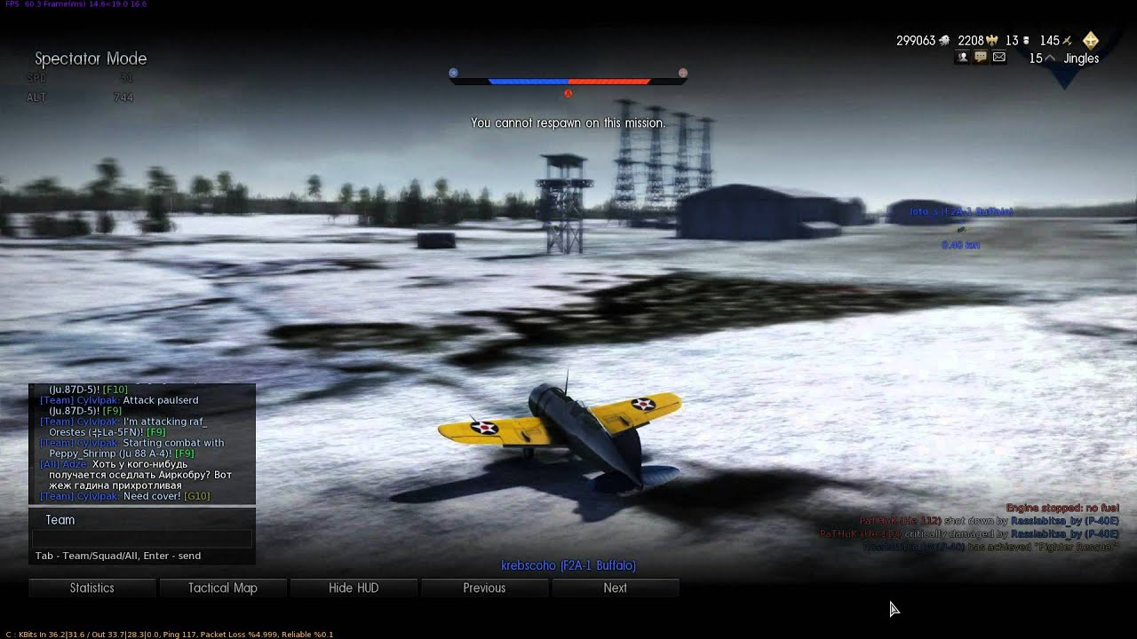 krebs war thunder