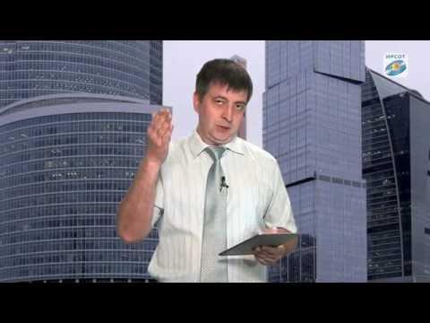 Бухгалтерский вестник ИРСОТ. Выпуск 112. Пять разъяснений Минфина по НДС и налогу на прибыль