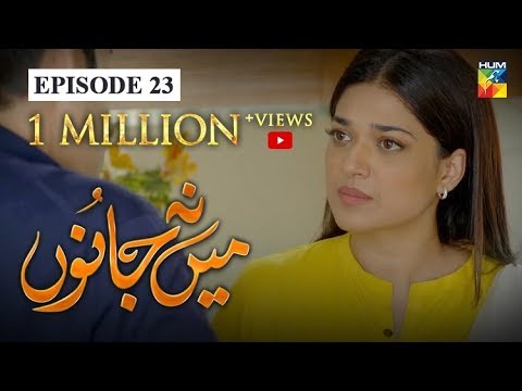 Mein Na Janoo Episode 23 HUM TV Drama 24 December 2019