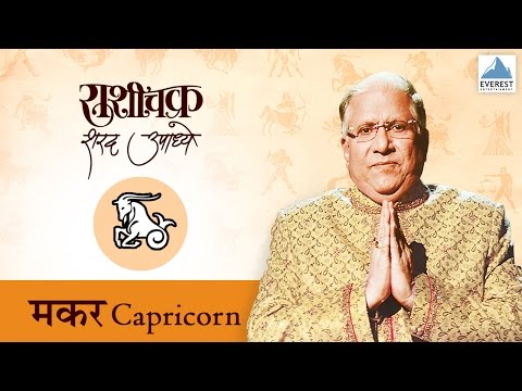 TAURUS JANUARY 2018 ASTROLOGY HOROSCOPE FORECAST BY ASTROLOGER BEJAN DARUWALLA from YouTube · Duration:  1 minutes 34 seconds