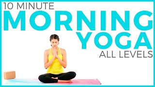 10 minute Morning Yoga for Beginners | ALL LEVELS Peace Flow