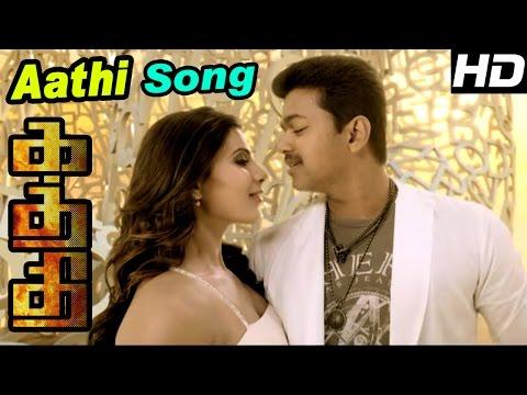 Kaththi Songs | Tamil Movie Video Songs | Aathi Video Song | Anirudh Songs | Vijay - Samantha Dance