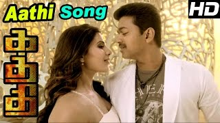 Cover images Kaththi Songs | Tamil Movie Video songs | Aathi Video Song | Anirudh songs | Vijay - Samantha Dance