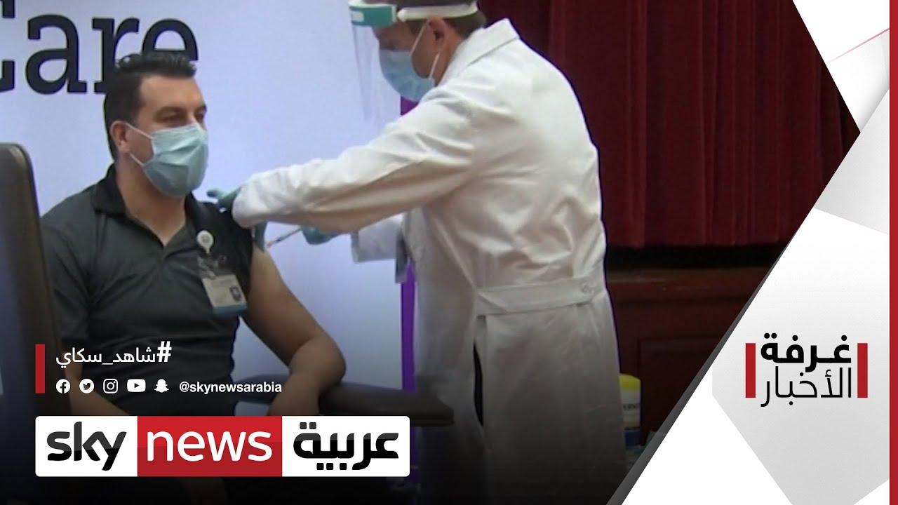 سباق اللقاحات.. ومحاولات تلبية الطلب المتزايد | غرفة الأخبار  - نشر قبل 5 ساعة