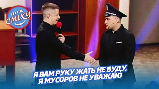 Царичанский полиграф Стадион Диброва Лига Смеха 2021