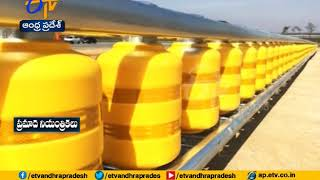 Rolling barrier system | Govt to Start in Vizag | A story