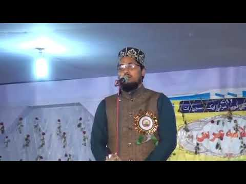 Naeem Akhtar New letest Naat 2017 ~ Gumbad E Khazra Ka Bulbul Hoon Beautiful _ Islamic Naat Sharif
