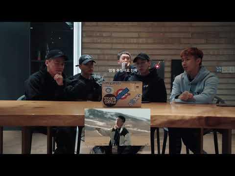 [MV Reaction] 우원재 (Woo) - 울타리 (a fence) (with Jay Park, Simon Dominic, DJ Pumkin, DJ Wegun)