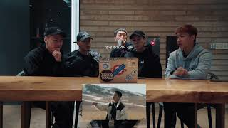 [MV Reaction] 우원재 (Woo) - '울타리 (a fence)' (with Jay Park, Simon Dominic, DJ Pumkin, DJ Wegun)