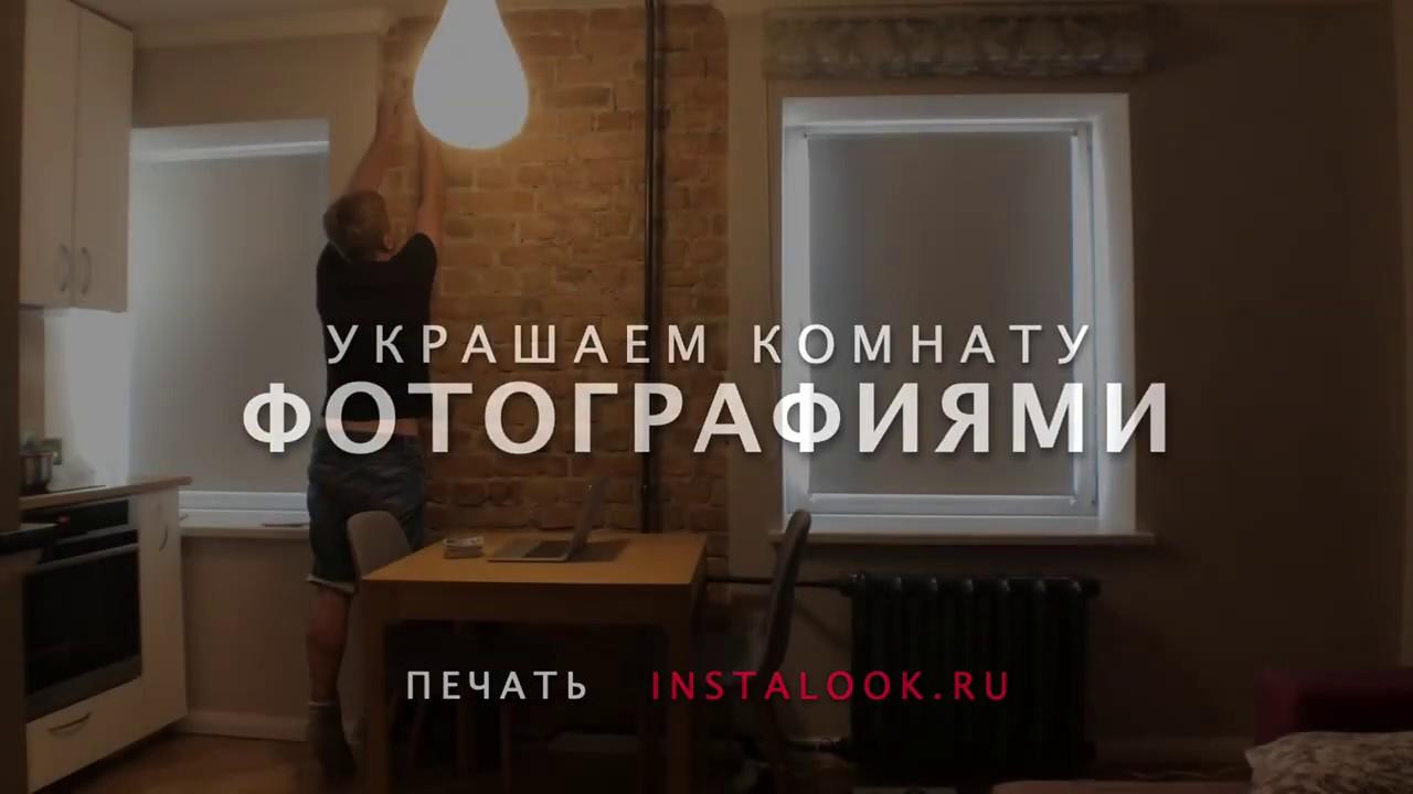 Как красиво развесить фотографии на стене