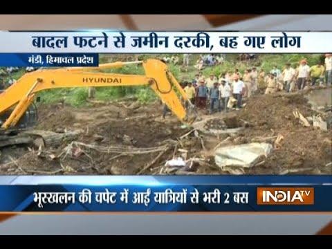 Himachal में बादल फटने से Landslide, 46 लोगों के मारे जाने की खबर