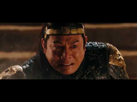 Бій з імператором