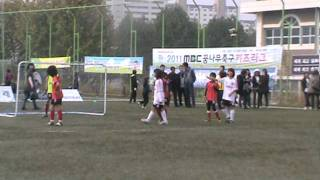 2011 MBC꿈나무축구 키즈리그 U-10 골클럽vs포항이성천(본선2경기)전반