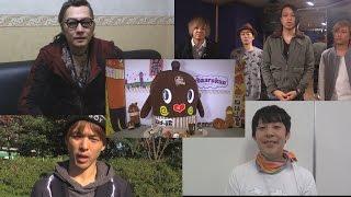 本県ゆかりのアーティストやアイドル、俳優、お笑い芸人らが茨城新聞動...