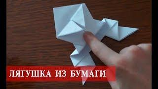 ПРЫГАЮЩАЯ ЛЯГУШКА ЖАБА из бумаги / Сделай сам / Мастер-класс по оригами. Just MOM