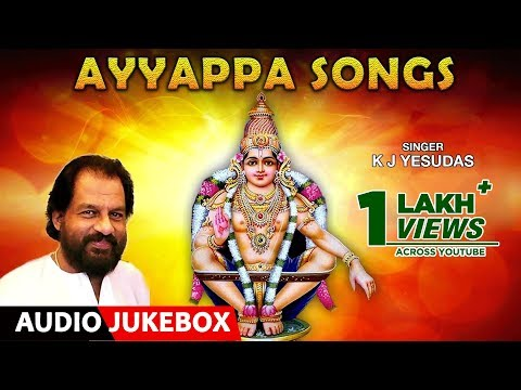 KJ Yesudas►Kannada Ayyappa Swamy Songs | Kannada Devotional Songs