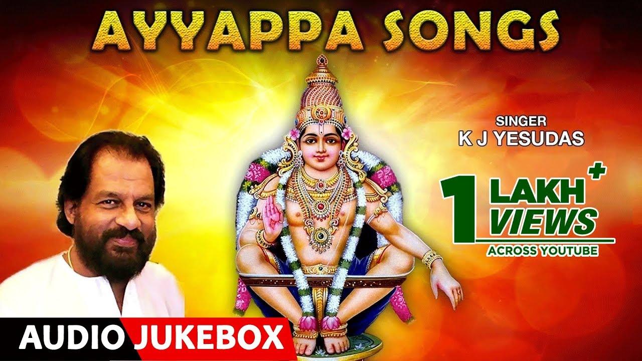 Yesudas ayyappan kannada songs