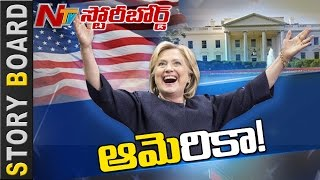 hillaryclinton-presidentialcandidate-americanelection2016-story-board-full-video-ntv