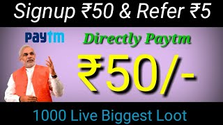 Video status App Unlimited Loot ₹50 Direct Wallet Per Refer ₹5