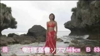 レースクィーンオブザイヤー2004年を受賞した斉藤優ちゃん。 その大きな...