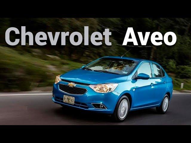 Chevrolet Aveo 2018 A Prueba Autocosmos