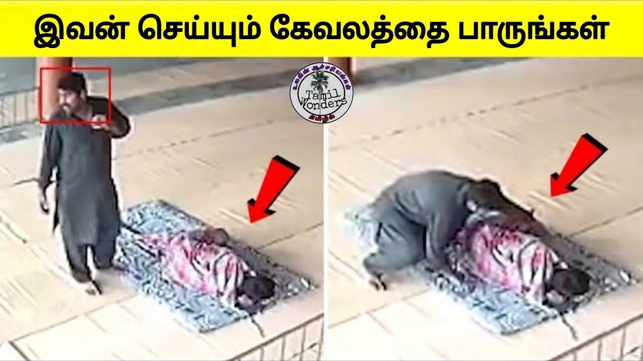 கேமராவில் சிக்கிய நம்ப முடியாத திருட்டு சம்பவங்கள்   Awareness video   Tamil Wonders