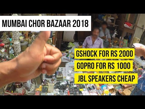 chor-bazaar-mumbai-2018-|-chor-bazar-dedh-galli-|-worlds-best-chor-bazar