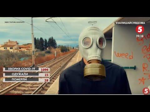Карантин творчості не завада: як українські музиканти організували свою діяльність в умовах пандемії