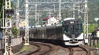 【暫定8連】京阪13000系13024編成改 常昌院踏切通過