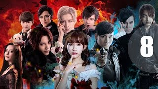 "Video ""My vampire boyfriend"" Episode 8 [second element COSER network real drama] download MP3, 3GP, MP4, WEBM, AVI, FLV Agustus 2018"