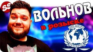 видео Поздняков Евгений