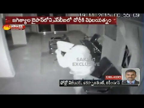 Thieves Attempt Exploited at SBI Bank in Jagtial || Karimnagar District