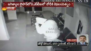 Thieves Attempt Exploited at SBI Bank in Jagtial    Karimnagar District