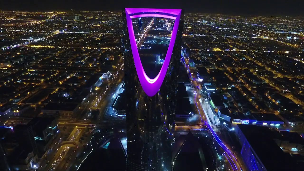 Summer Getaway At Four Seasons Hotel Riyadh Youtube