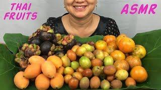 ASMR Thai Fruits | ผลไม้ไทย | Eating Sounds | Light Whispers | Nana Eats