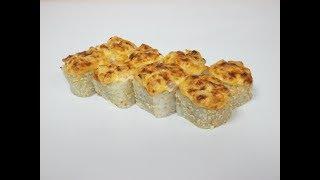 Запеченный ЦЕЗАРЬ РОЛЛ/ Запеченные суши роллы с курицей/ Запеченные роллы в домашних условиях