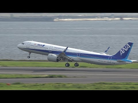 ANA Airbus A321neo JA131A Pushback and Takeoff [HND/RJTT]