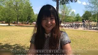 小林令佳さんはノースカロライナ大学ウィルミントン校で英語を勉強しています。