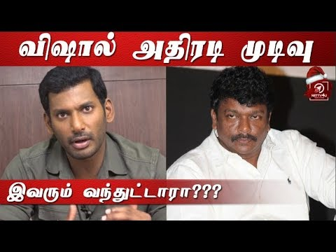 Vishal Announces TFPC Vice President! Action Against Opponents I Non-Members Will Be Dealt Legally!