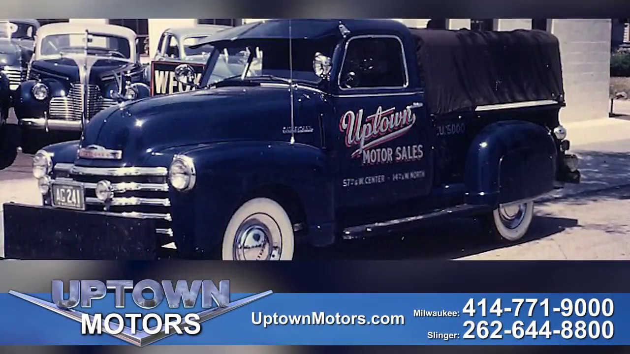 uptown motors new used cars for sale ford lincoln dodge chevrolet milwaukee wi youtube. Black Bedroom Furniture Sets. Home Design Ideas