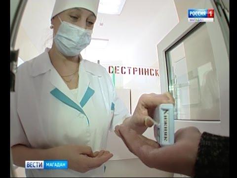 Всемирный день борьбы с туберкулезом на Колыме