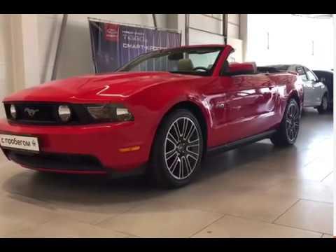 Автомобиль с пробегом Ford Mustang, 2010г.