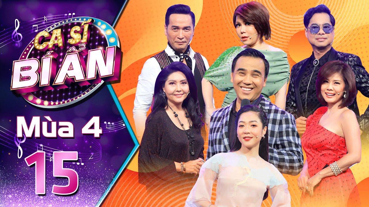 Ca Sĩ Bí Ẩn Mùa 4 | #15 Nguyễn Hưng hào hứng với phần trình diễn Teen Vọng Cổ của Vĩnh Thuyên Kim