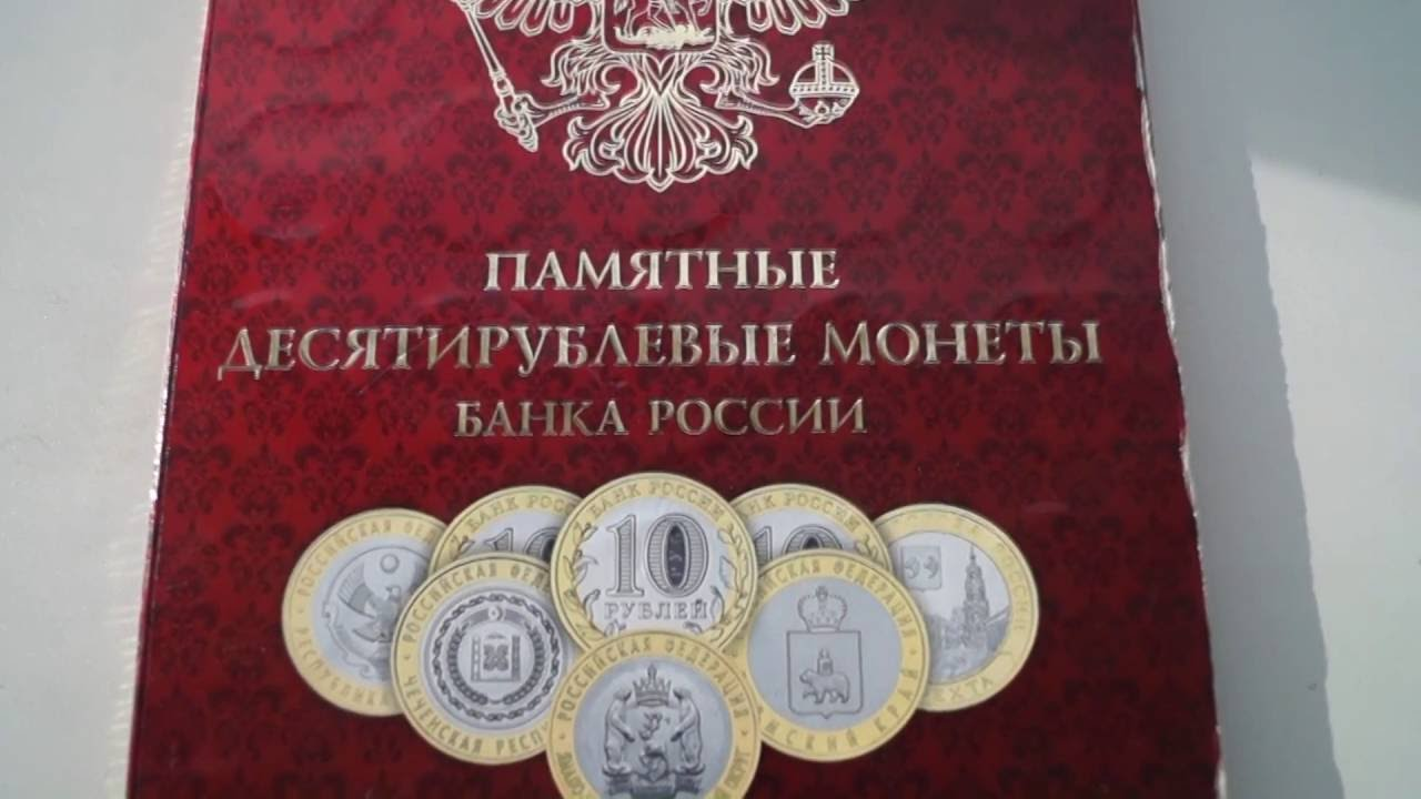 В интернет-магазине «монеты» вы можете купить монеты и банкноты россии, ссср и всех стран мира. Интересует продажа ценных монет в москве?. Загляните в каталог нашего интернет-магазина.