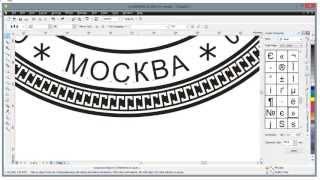Как нарисовать узорную рамку у печати