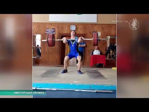 Телеканал Новий Чернігів: Чемпіонат області з важкої атлетики  Телеканал Новий Чернігів